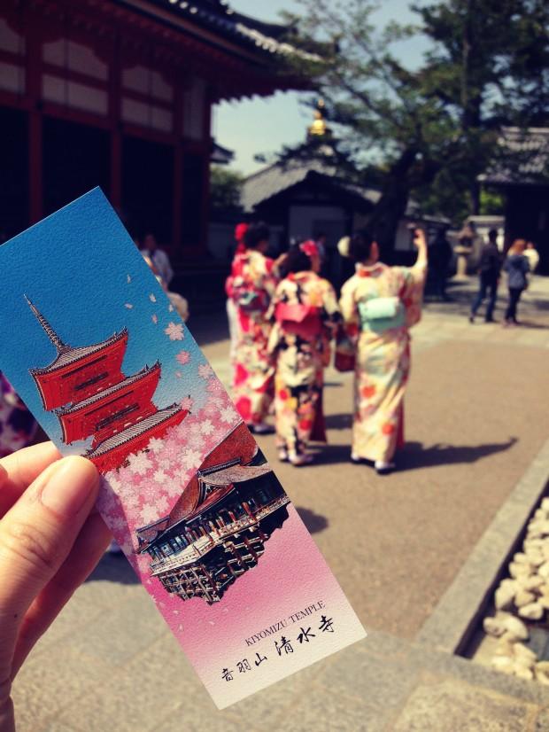 Kyoto_ 3